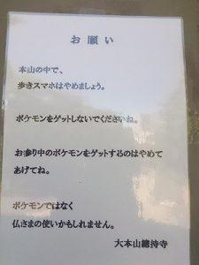 20160826 (9)