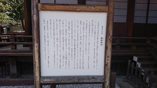 20170327b (36)