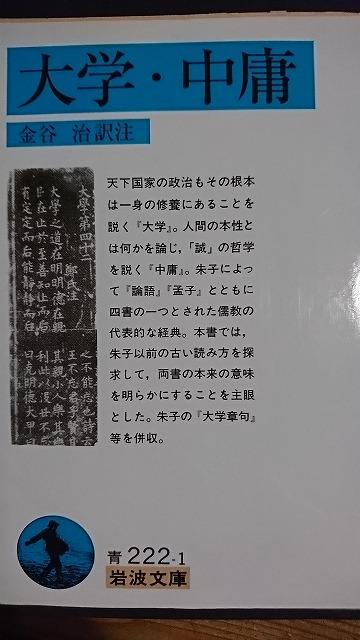 20170407 (3)