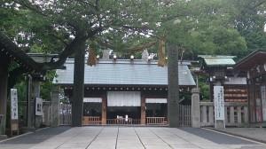 横浜桜木町 伊勢山皇大神宮