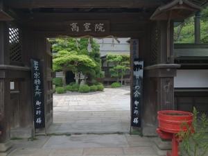 高野山で宿泊した高室院