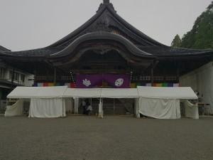 高野山大師教会本部02